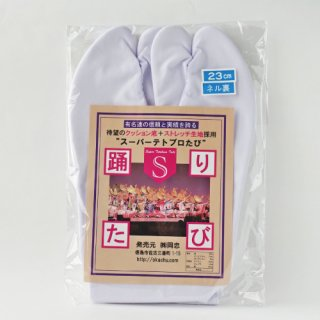 《29.0cm》 スーパーテトブロ足袋