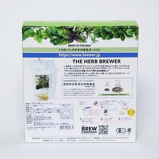 HARB BREWER 【CLEANSE(クレンズ)】1箱(7パック)商品画像2