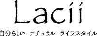 ナチュラル服 レディース通販 Lacii(ラシイ)