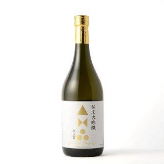 金水晶 純米大吟醸生原酒 720ml