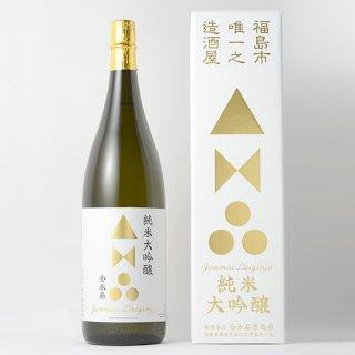 金水晶 純米大吟醸原酒 1800ml