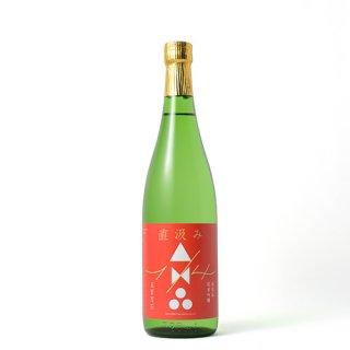 金水晶 純米吟醸「直汲み生原酒」 1/4 五百万石 720ml