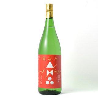 金水晶 純米吟醸「直汲み生原酒」 1/4 五百万石 1800ml