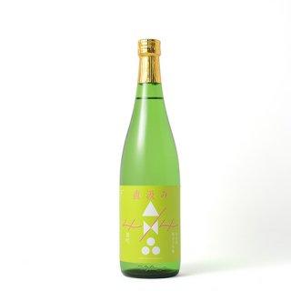 金水晶 純米大吟醸「直汲み」 4/4 雄町 720ml