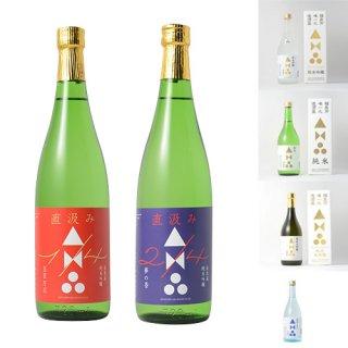【特別企画送料無料】金水晶純米飲み比べセット(720ml×6種)