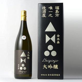 金水晶 大吟醸 1800ml