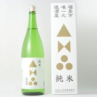 金水晶 純米酒 1800ml