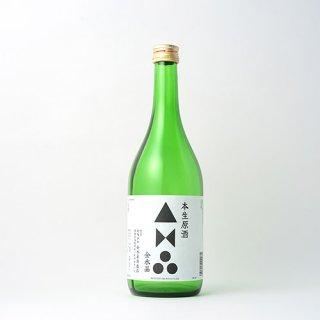 金水晶 本生原酒 720ml