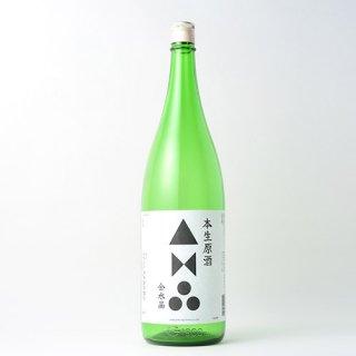 金水晶 本生原酒 1800ml