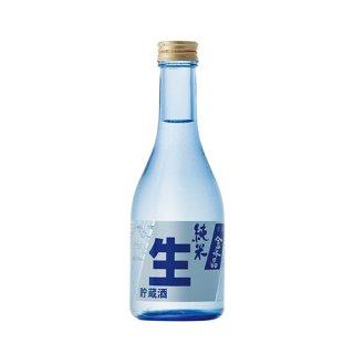 金水晶 純米生貯蔵酒 300ml