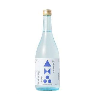 金水晶 純米生貯蔵酒 720ml