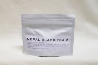 <img class='new_mark_img1' src='//img.shop-pro.jp/img/new/icons1.gif' style='border:none;display:inline;margin:0px;padding:0px;width:auto;' /> BLACK TEA : teteria -NEPAL BLACK TEA 2 -
