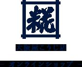 創業寛永年間、生こうじ(糀・麹)、味噌、甘酒、もろみの販売通販【大阪屋こうじ店オンラインショップ】