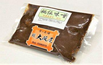 秘伝青豆味噌(300g)生無農薬