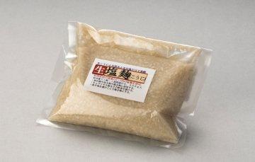 生塩麹(麹発酵調味料)無添加