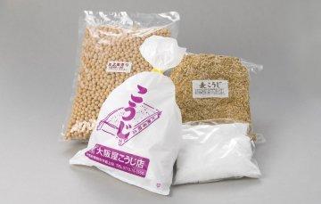 手作り田舎味噌セット (麦麹、米麹セット)中期熟成