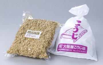 手作りもろみ麹1/2セット(おかず味噌)小麦不使用