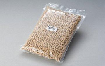 とよまさり大豆1kg(北海道産)