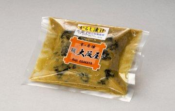 からし漬け 小茄子(国産材料)
