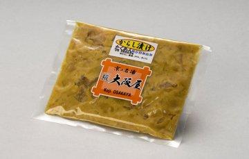 からし漬け 沢庵(国産材料)
