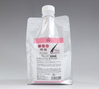 【医薬部外品】薬用 ハーバルシャンプー EX<頭髪用洗浄料>1,000ml