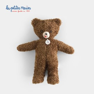 Les petites maries|Vintage bear Toinou Brown<img class='new_mark_img2' src='//img.shop-pro.jp/img/new/icons2.gif' style='border:none;display:inline;margin:0px;padding:0px;width:auto;' />
