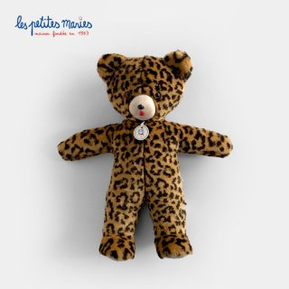 Les petites maries|Ours Toinou Leopard limited edition