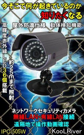防犯カメラ ワイヤレス セット 屋外防滴 録画も可 ネットワーク IPカメラ 監視カメラ セキュリティカメラ モーション検知 動体検知搭載 アラーム 赤外線 暗視 iPhone スマホ から遠隔…