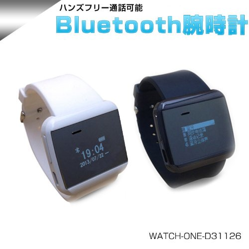 afd8c33110 腕時計型ハンズフリー通話可能 運転中通話 ブレスレット ウォッチ スマホ 携帯電話 スマートフォン Bluetooth通話可能 iPhone iPad  PC android 無線 携帯電話対応 ...
