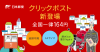 https://img21.shop-pro.jp/PA01335/657/delivery/461397.png?cmsp_timestamp=20181115160913