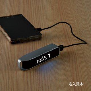 ライティングモバイルチャージャー2200<br>表示価格は参考上代です。卸価格はお問い合わせください。
