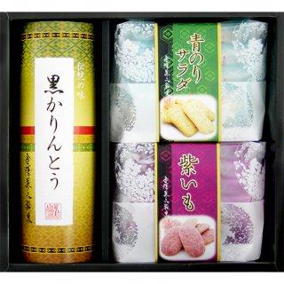 和菓子アソート いろどり15<br>表示価格は参考上代です。卸価格はお問い合わせください。