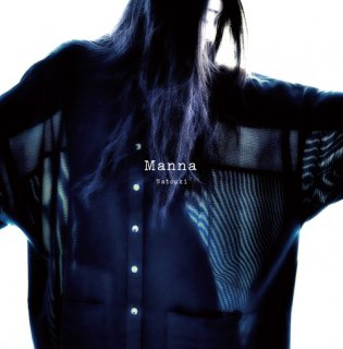 Natsuki 12inch Analog Single 『Manna』<img class='new_mark_img2' src='https://img.shop-pro.jp/img/new/icons32.gif' style='border:none;display:inline;margin:0px;padding:0px;width:auto;' />