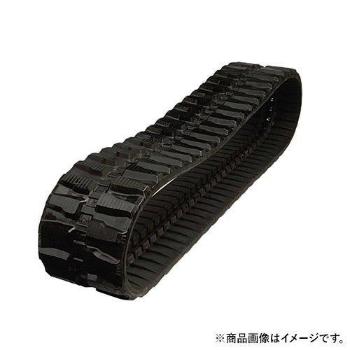 日立建機ゴムクローラ EX21(旧) 300x52.5x72 建設機械用 1本 送料無料!