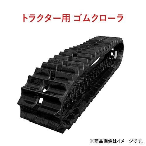 モロオカ/三菱トラクター専用ゴムクローラ MK40,MK60,MK100S,MKM550 G1-501062MT 500x100x62 1本 送料無…