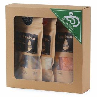 スリランカ スパイス ギフトセットP/ポークカレー用&レンズ豆カレー用&ココナッツのふりかけ用