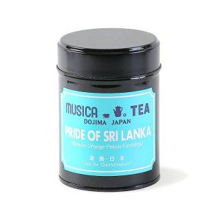 【紅茶/茶葉】 プライド・オブ・スリランカ 80g