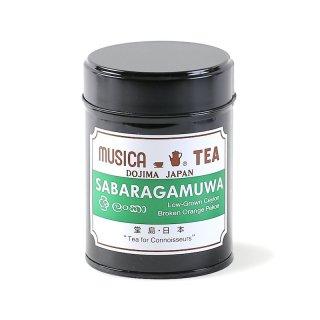 【紅茶/茶葉】 サバラガムワ 80g