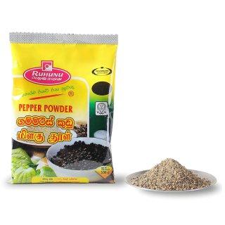 ブラックペッパーパウダー(粉末黒胡椒)100g
