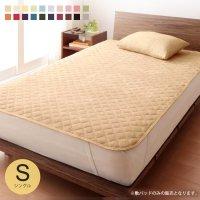 敷きパッド:シングル : コットン タオル地 寝具 敷きパッド