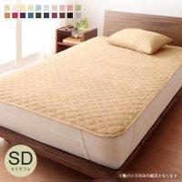 敷きパッド:セミダブル : コットン タオル地 寝具 敷きパッド