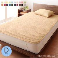 敷きパッド:ダブル : コットン タオル地 寝具 敷きパッド