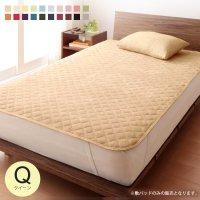 敷きパッド:クイーン : コットン タオル地 寝具 敷きパッド
