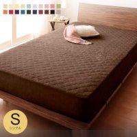 パッド一体型ボックスシーツ:シングル : コットン タオル地 寝具 マットレスカバー 敷きパッド