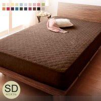 パッド一体型ボックスシーツ:セミダブル : コットン タオル地 寝具 マットレスカバー 敷きパッド
