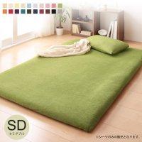和式用フィットシーツ:セミダブル : コットン タオル地 寝具 敷き布団用カバー
