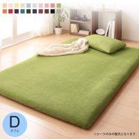 和式用フィットシーツ:ダブル : コットン タオル地 寝具 敷き布団用カバー