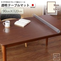 90×120cm テーブルマット : 透明マット シート テーブル、デスクマット