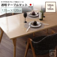 120×120cm テーブルマット : 透明マット シート テーブル、デスクマット