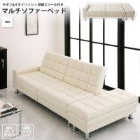ホワイト : ソファーベッド リクライニング 収納スツール付 ソファベッド